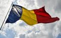 罗马尼亚签证案例分析