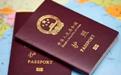 罗马尼亚签证百科